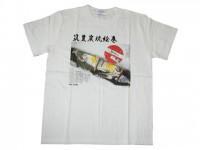 shirt1-5201