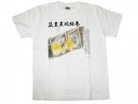 shirt2-520
