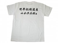 shirt4-520